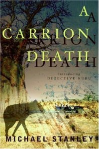 acarriondeath